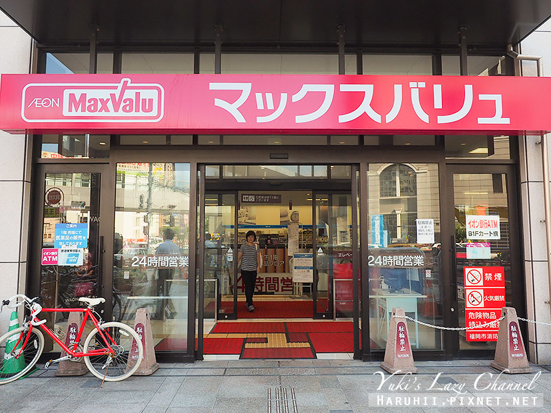 福岡花宿Fukuoka Hana Hostel4.jpg
