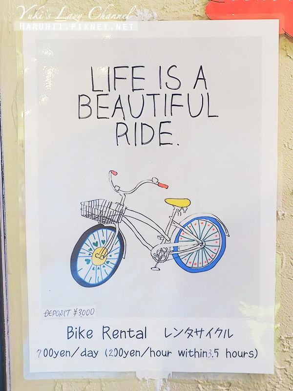 福岡花宿Fukuoka Hana Hostel25.jpg