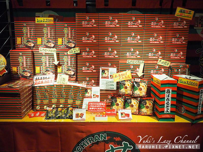 一蘭拉麵本店2.jpg