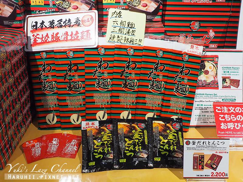一蘭拉麵本店3.jpg