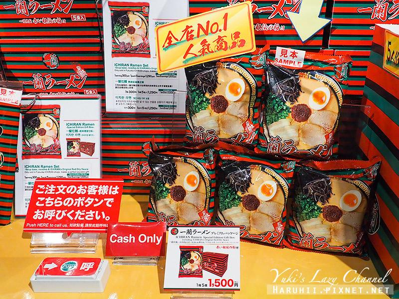 一蘭拉麵本店4.jpg