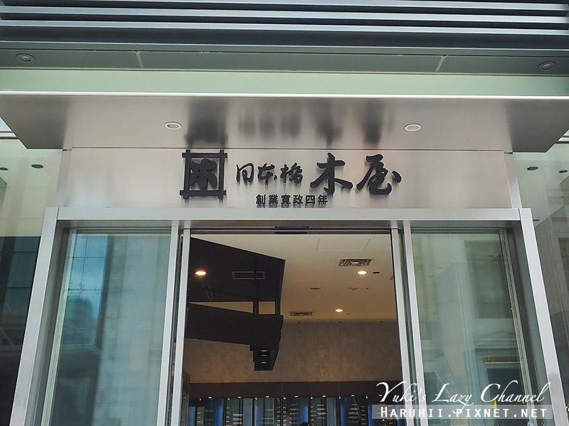 日本橋案內所COREDO11.jpg