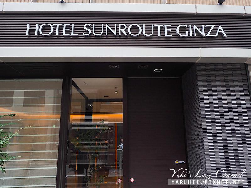 Hotel Sunroute Ginza.jpg