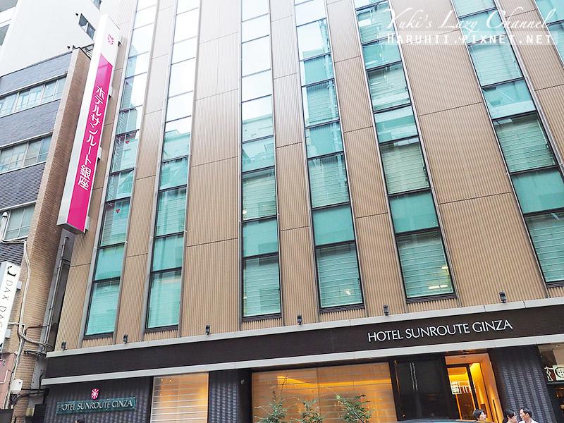 Hotel Sunroute Ginza19.jpg