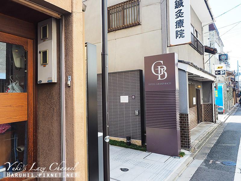 Hotel Grand Bach Kyoto1.jpg