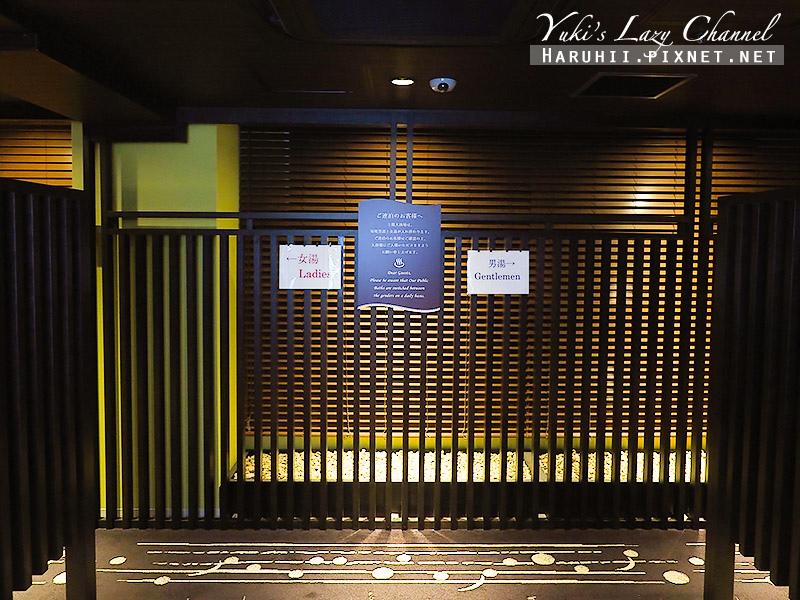 Hotel Grand Bach Kyoto24.jpg