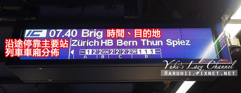 瑞士國鐵SBB.jpg