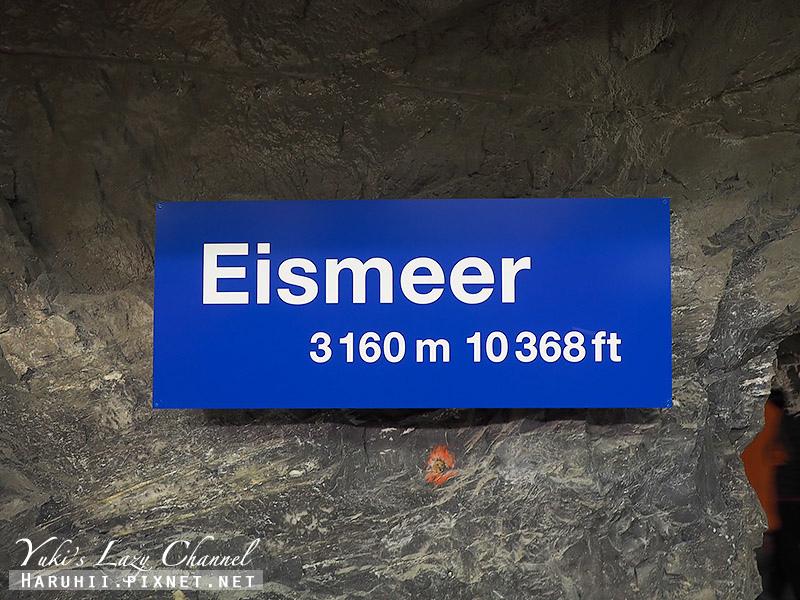 少女峰Jungfraujoch29.jpg