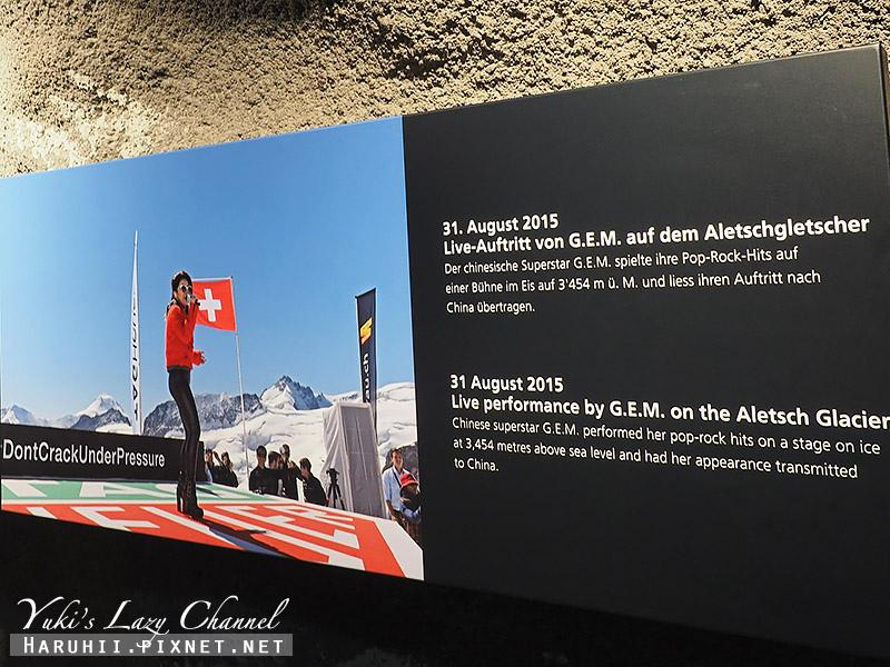 少女峰Jungfraujoch42.jpg