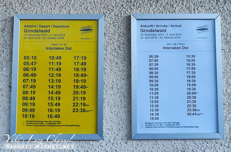 火車時刻表.jpg