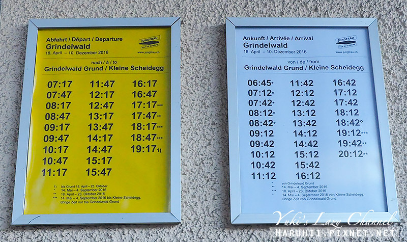火車時刻表1.jpg