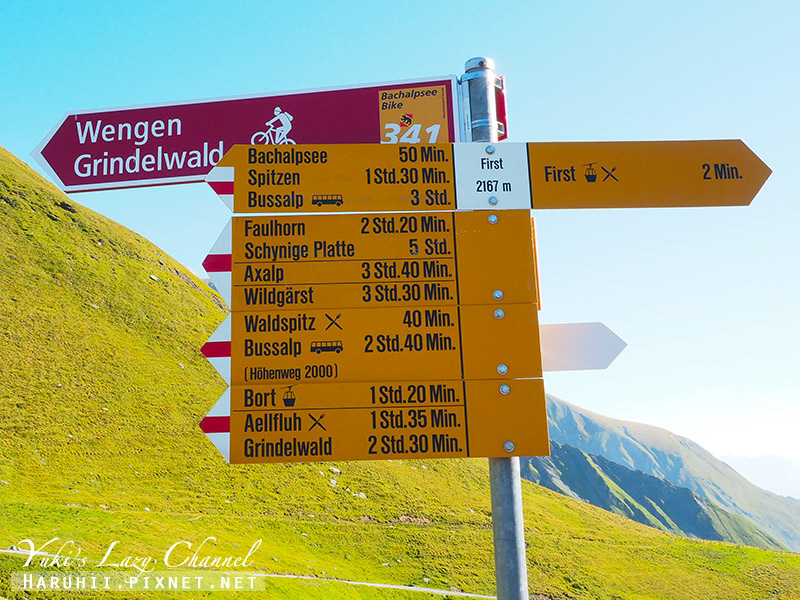 Grindelwald FIRST菲斯特23.jpg