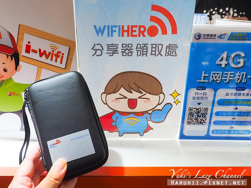 Wifihero1.jpg