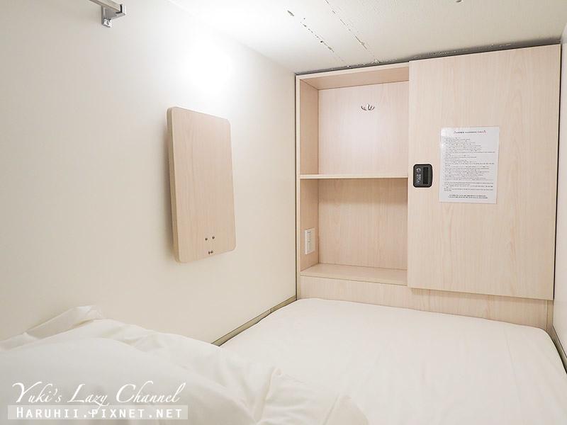 Enaka Asakusa Central Hostel ENAKA淺草中央青年旅館5.jpg