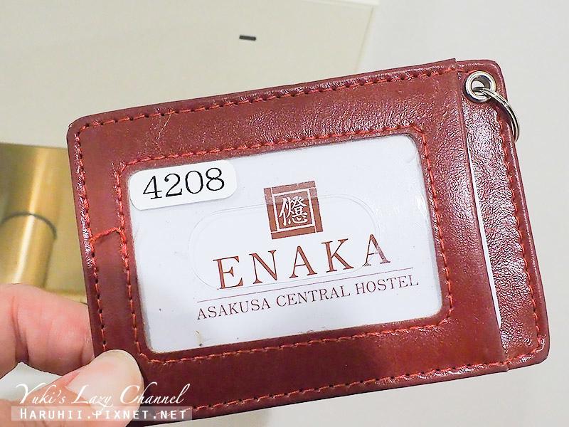 Enaka Asakusa Central Hostel ENAKA淺草中央青年旅館10.jpg