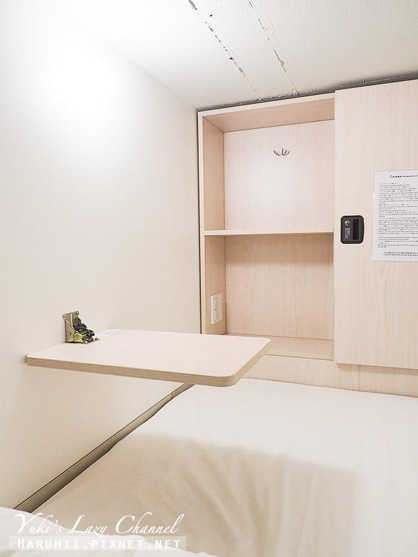 Enaka Asakusa Central Hostel ENAKA淺草中央青年旅館13.jpg