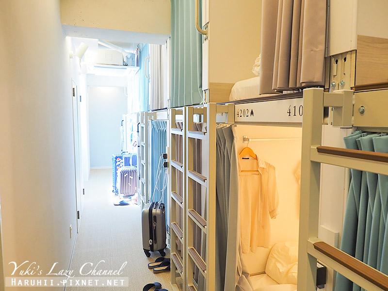 Enaka Asakusa Central Hostel ENAKA淺草中央青年旅館18.jpg