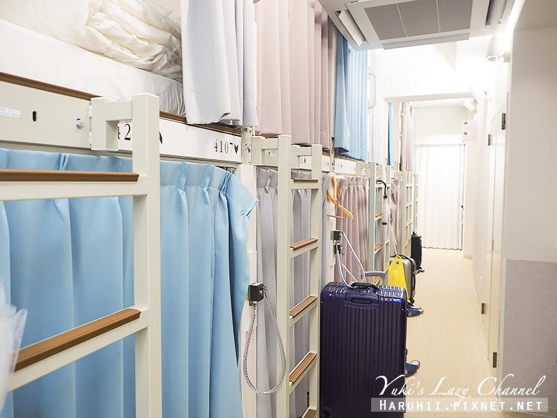 Enaka Asakusa Central Hostel ENAKA淺草中央青年旅館27.jpg