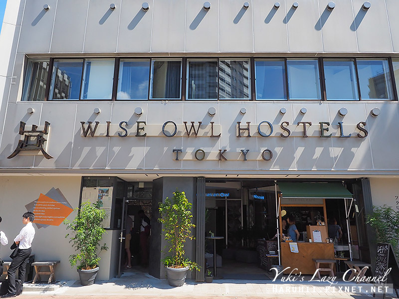 Wise Owl Hostel4.jpg