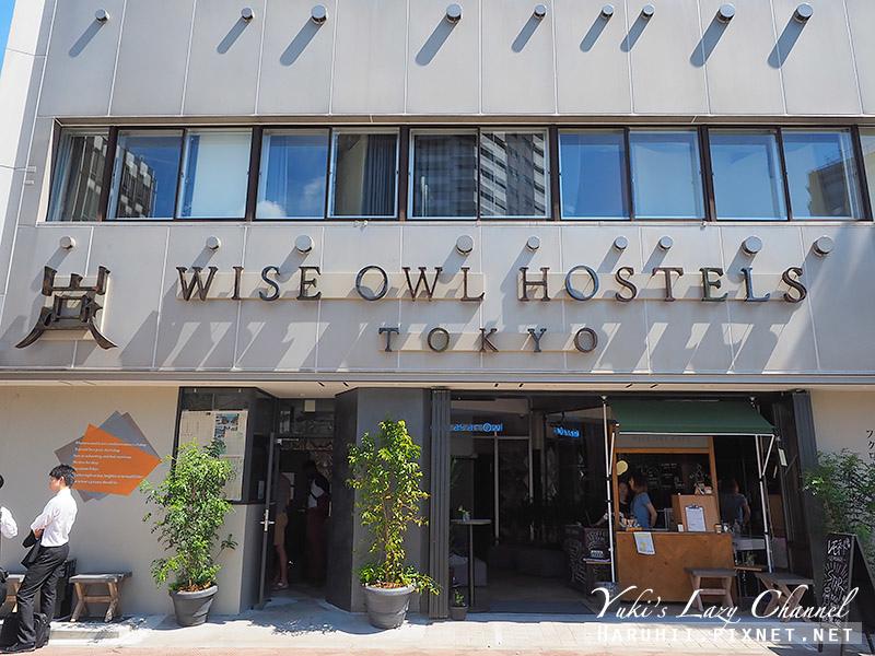 Wise Owl Hostel4.jpg