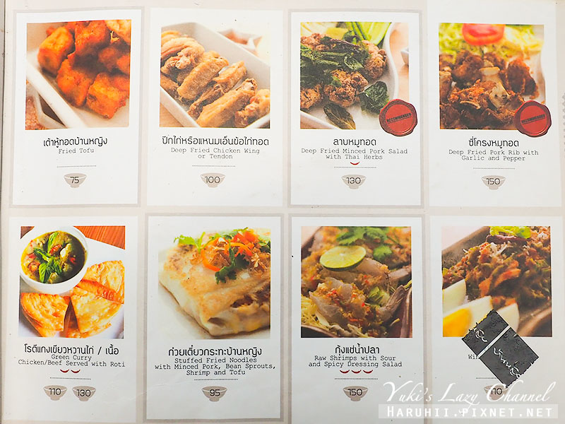Baan Ying Cafe & Meal17.jpg