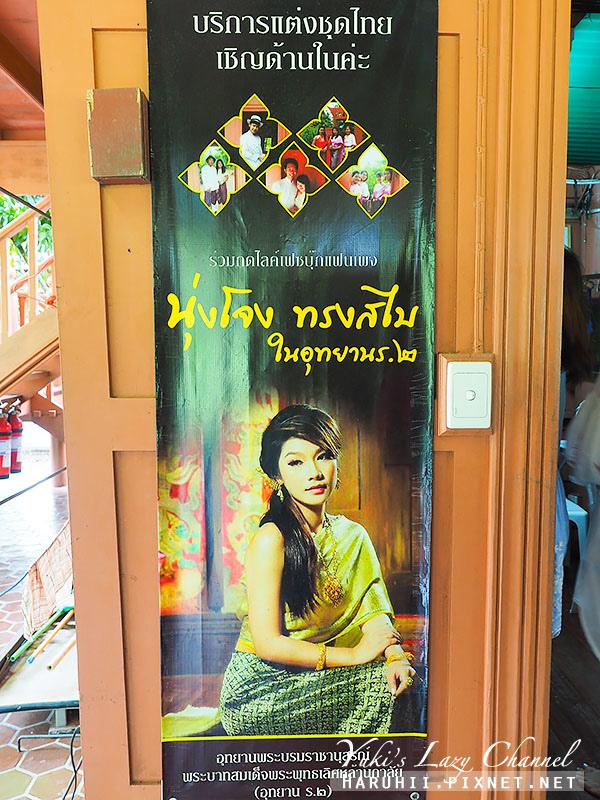 拉瑪二世紀念公園Rama II Memorial Park8.jpg
