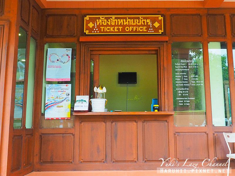 拉瑪二世紀念公園Rama II Memorial Park9.jpg