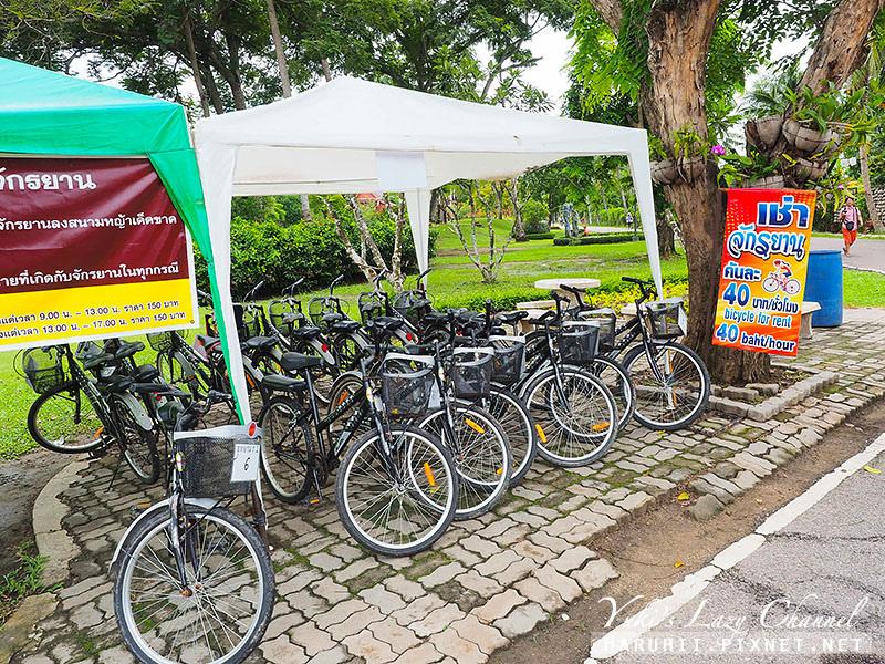 拉瑪二世紀念公園Rama II Memorial Park10.jpg