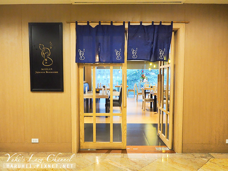 Hotel Grand Mercure Bangkok Fortune27.jpg