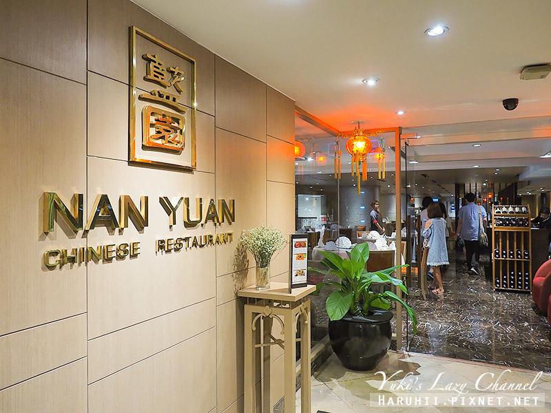 Hotel Grand Mercure Bangkok Fortune28.jpg