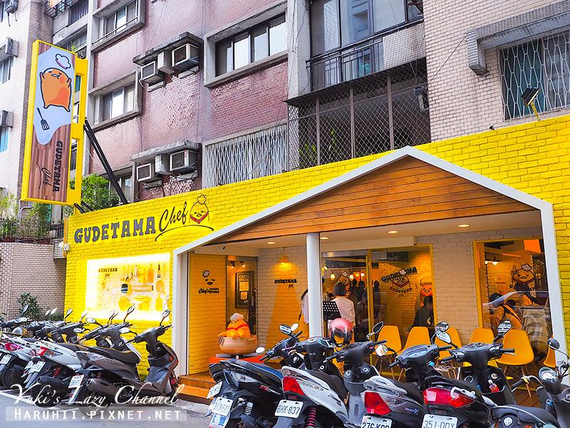 蛋黃哥五星主廚餐廳Gudetama Chef1.jpg