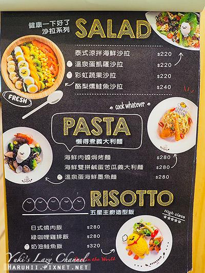 蛋黃哥五星主廚餐廳Gudetama Chef6.jpg