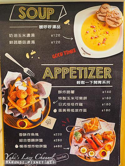 蛋黃哥五星主廚餐廳Gudetama Chef5.jpg