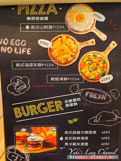 蛋黃哥五星主廚餐廳Gudetama Chef7.jpg