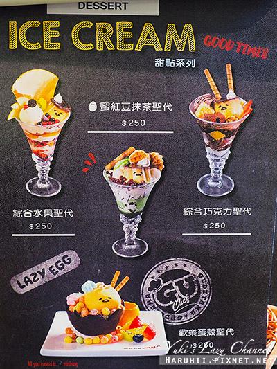 蛋黃哥五星主廚餐廳Gudetama Chef10.jpg