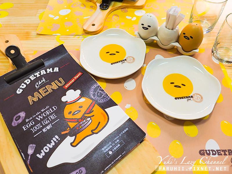 蛋黃哥五星主廚餐廳Gudetama Chef12.jpg