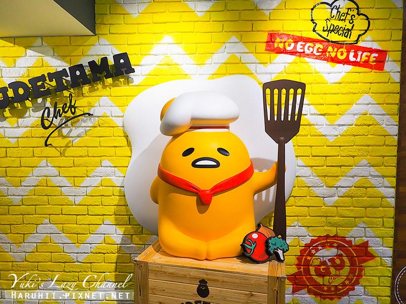 蛋黃哥五星主廚餐廳Gudetama Chef13.jpg