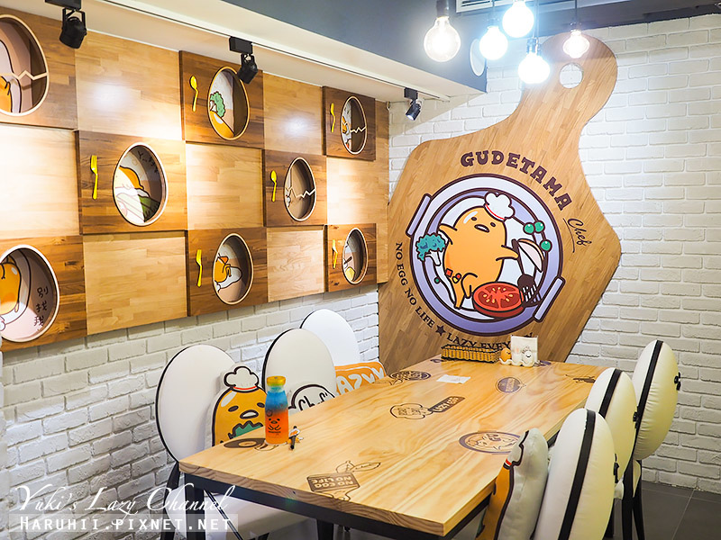 蛋黃哥五星主廚餐廳Gudetama Chef16.jpg