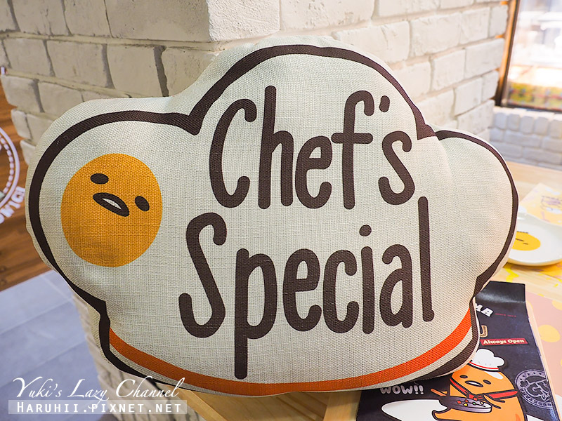 蛋黃哥五星主廚餐廳Gudetama Chef18.jpg
