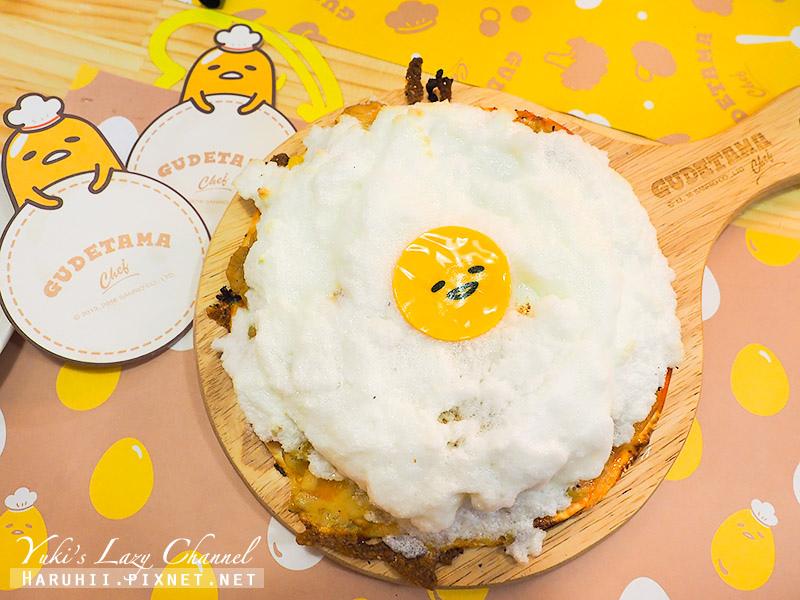 蛋黃哥五星主廚餐廳Gudetama Chef24.jpg