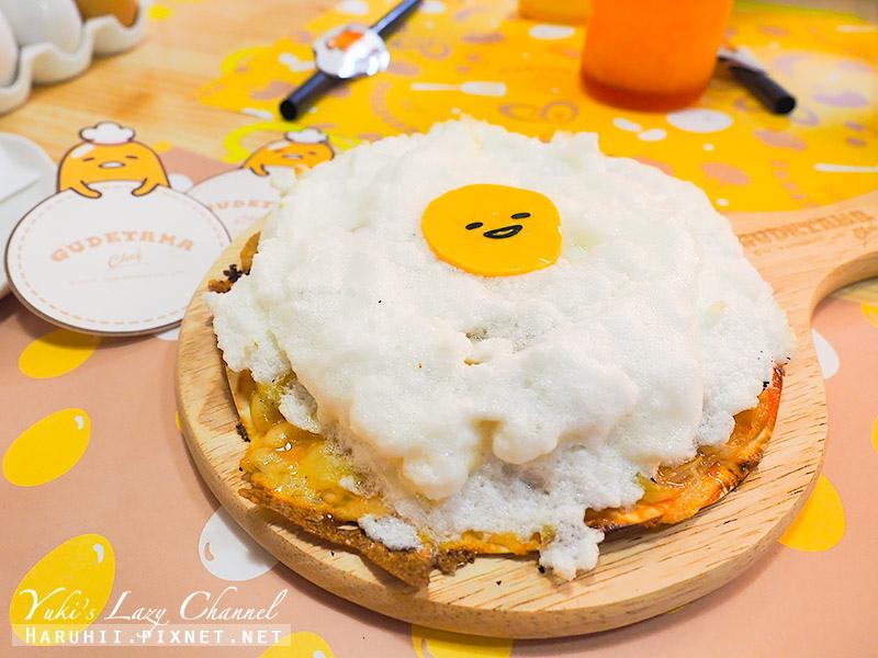 蛋黃哥五星主廚餐廳Gudetama Chef25.jpg