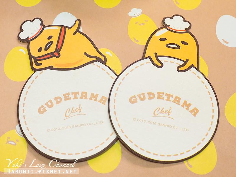 蛋黃哥五星主廚餐廳Gudetama Chef26.jpg