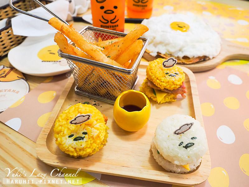蛋黃哥五星主廚餐廳Gudetama Chef27.jpg