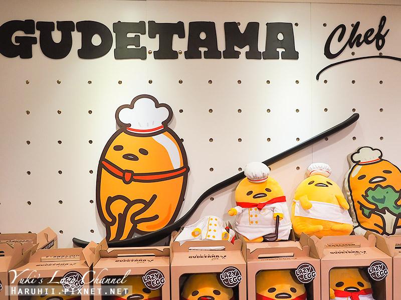 蛋黃哥五星主廚餐廳Gudetama Chef36.jpg