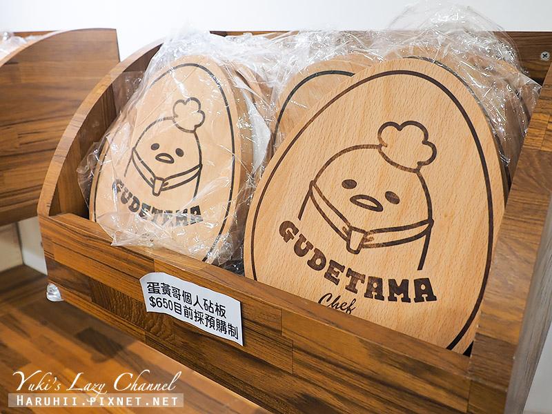 蛋黃哥五星主廚餐廳Gudetama Chef38.jpg