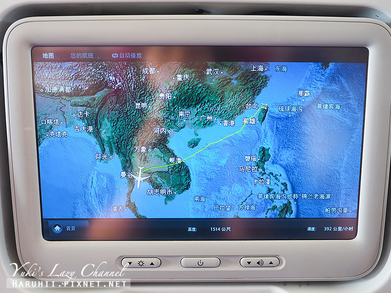 泰航 泰國航空26.jpg