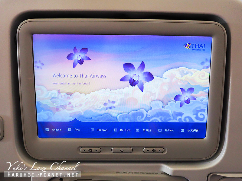 泰航 泰國航空31.jpg