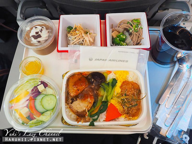 日航JAL 日本航空1.jpg