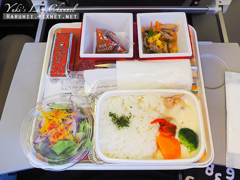 日航JAL 日本航空7.jpg