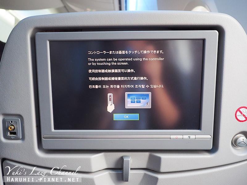 日航JAL 日本航空13.jpg
